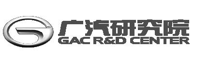 广汽研究院